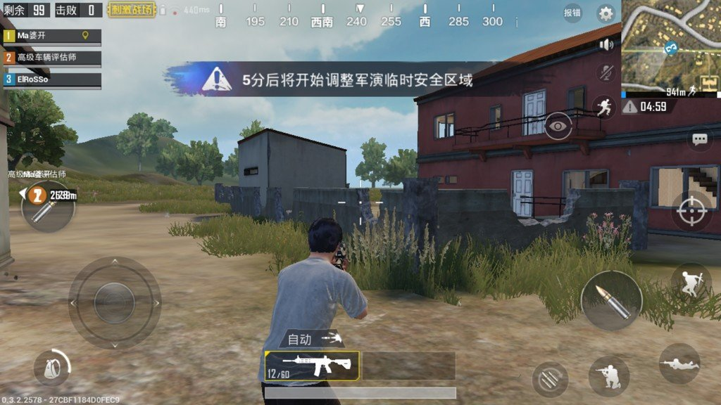 PUBG Exhilarating Battlefield for Android Free Download