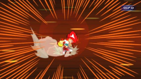 Legend of the King of Fire Screenshot