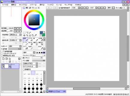 PaintTool SAI Screenshot