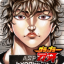 Baki the Grappler: Ultimate Championship