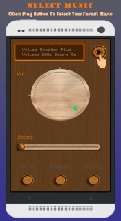 Volume Booster Plus Screenshot