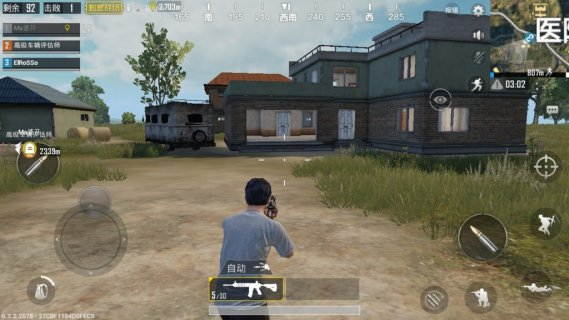 PUBG Exhilarating Battlefield Screenshot